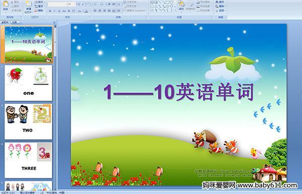小学英语1到10教案