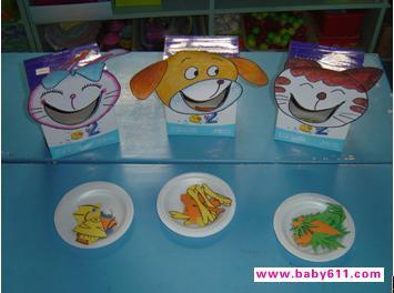 小班区域活动《小动物们爱吃什么》