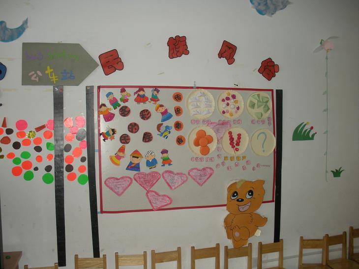 幼儿园墙饰边框布置; 小班主题墙布置小班六一主题墙