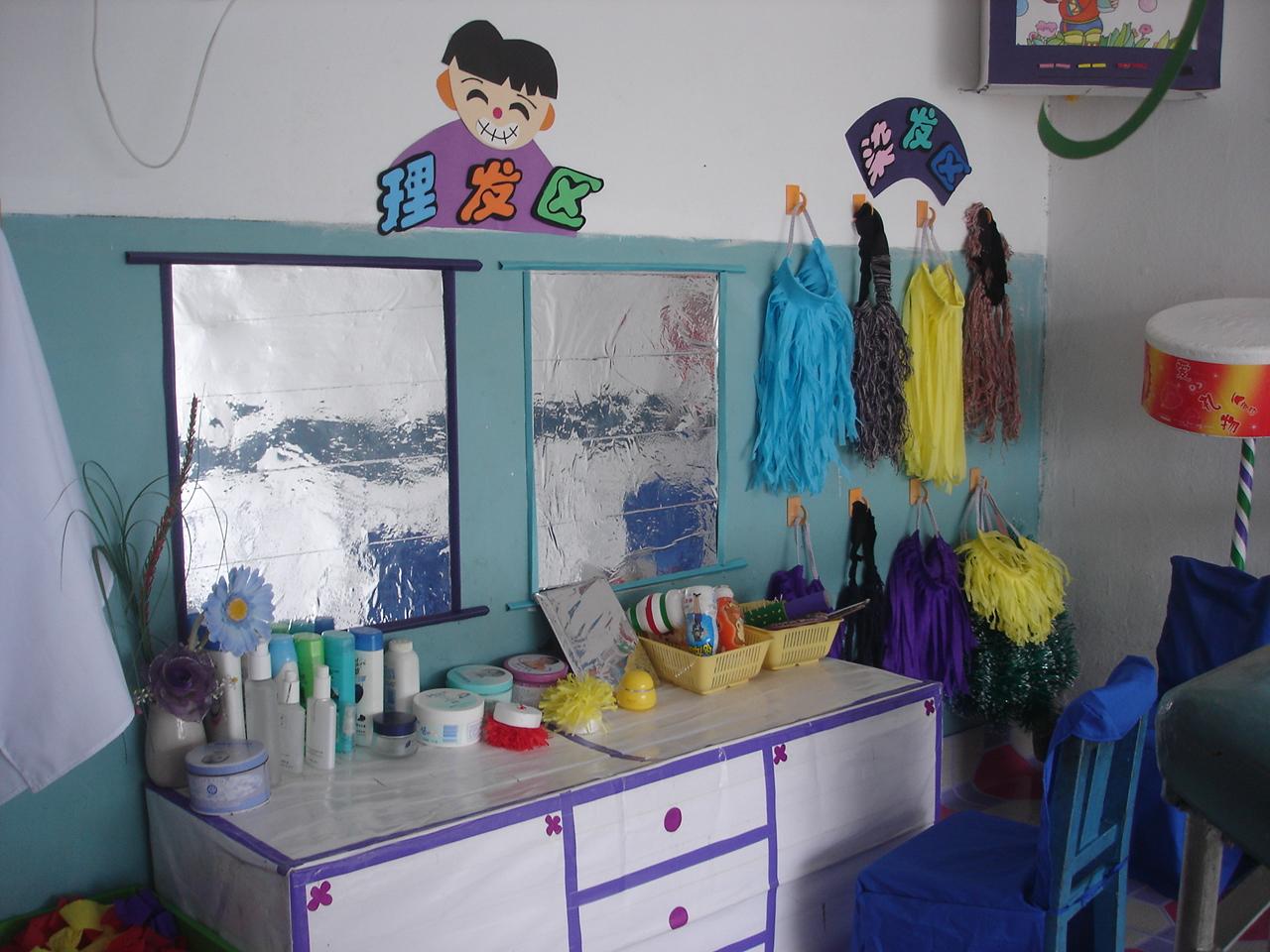 [二](222); 幼儿园大班室内_幼儿园大班室内活动_幼儿园大班室内布置图片