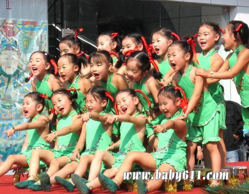 幼儿园舞蹈大班课件:欢乐颂图标教案小图片