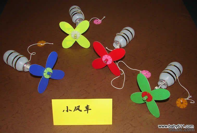 幼儿园手工废旧物饮料瓶制作:各种漂亮的玩教具(2)