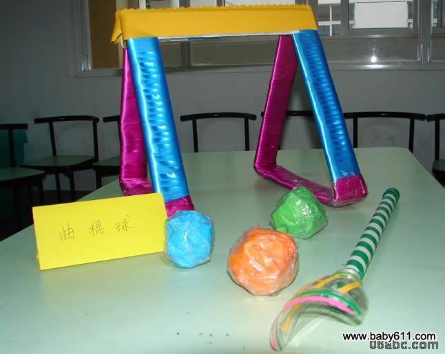 幼儿园手工废旧物饮料瓶制作:各种漂亮的玩教具(12)