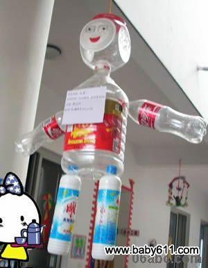 油桶 清洁剂瓶 矿泉水瓶制作的玩具娃娃.图片