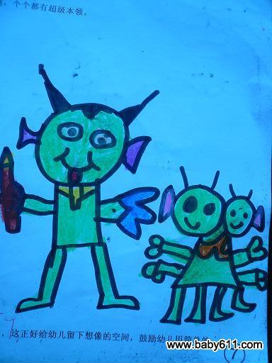 幼儿绘画作品 外星人来了