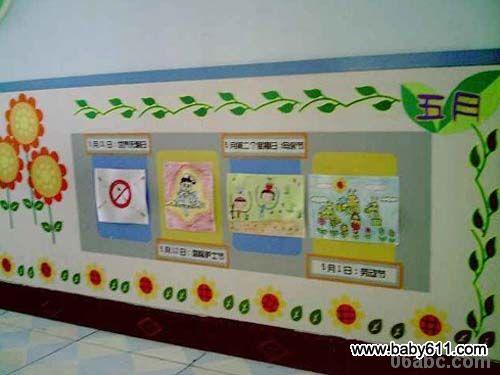 幼儿园墙面装饰花边_幼儿园黑板边框装饰