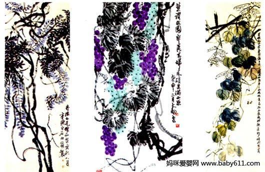 幼儿园大班美术教案设计:藤蔓植物