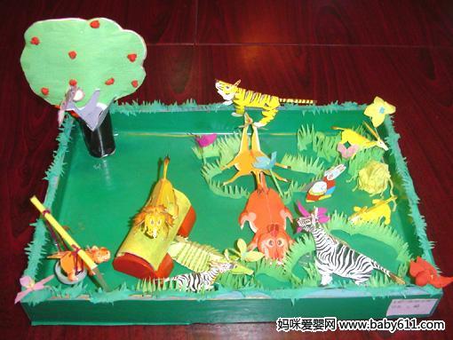 幼儿园中班语言活动教案:森林公园