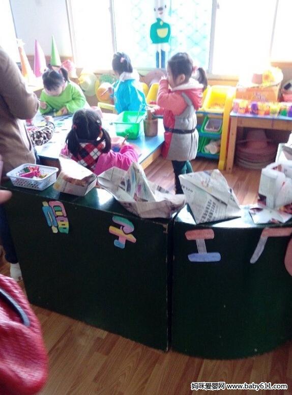 幼儿园建构区图 - 区角设计