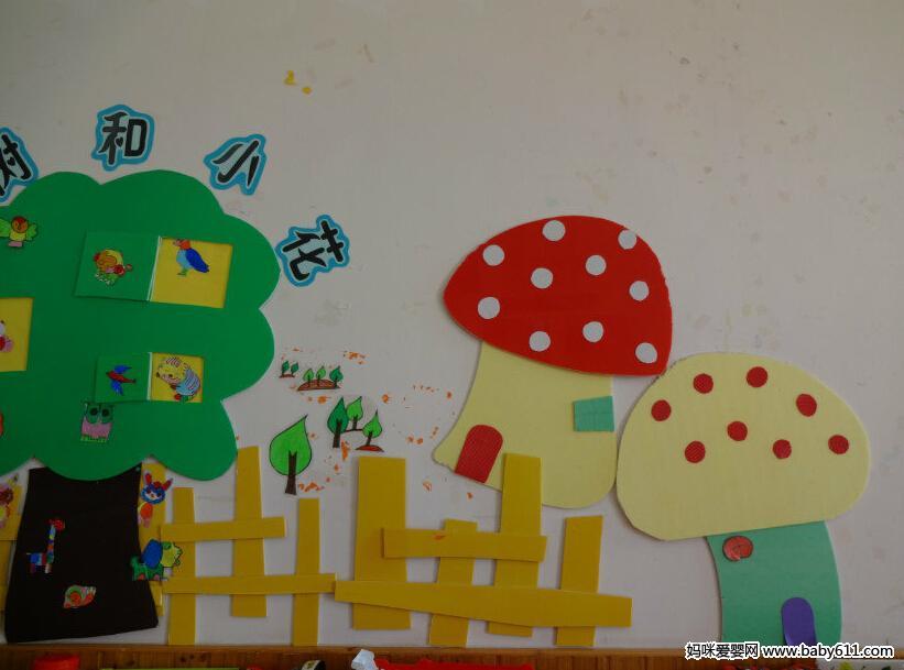 [组图] 幼儿园主题墙图片:和朋友在一起