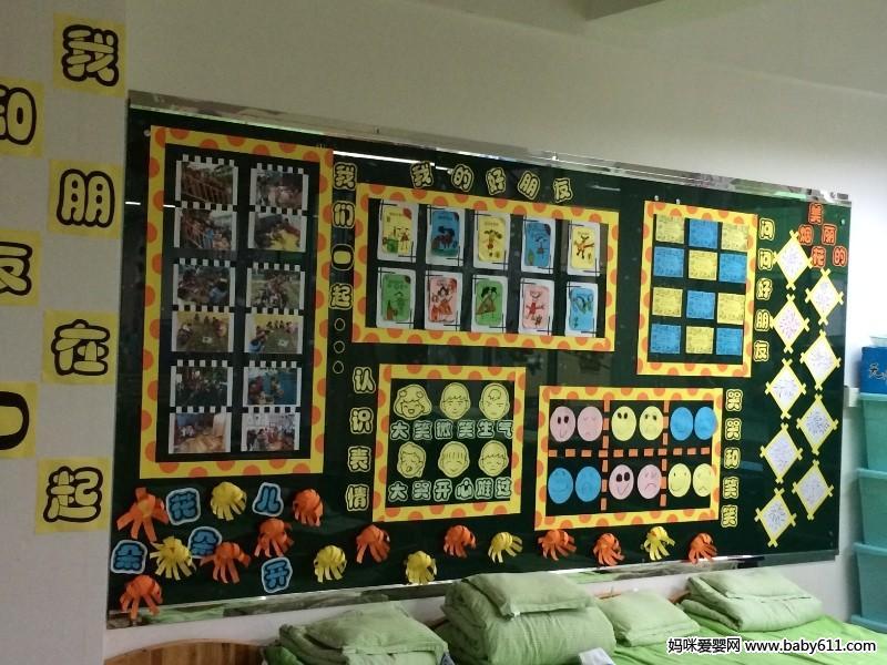 幼儿园睡眠室创意主题墙 睡眠室