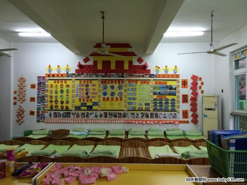 幼儿园睡眠室主题墙展示