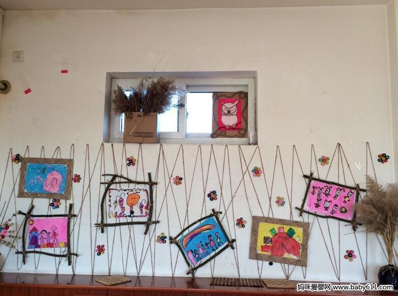 幼儿作品制作展示墙