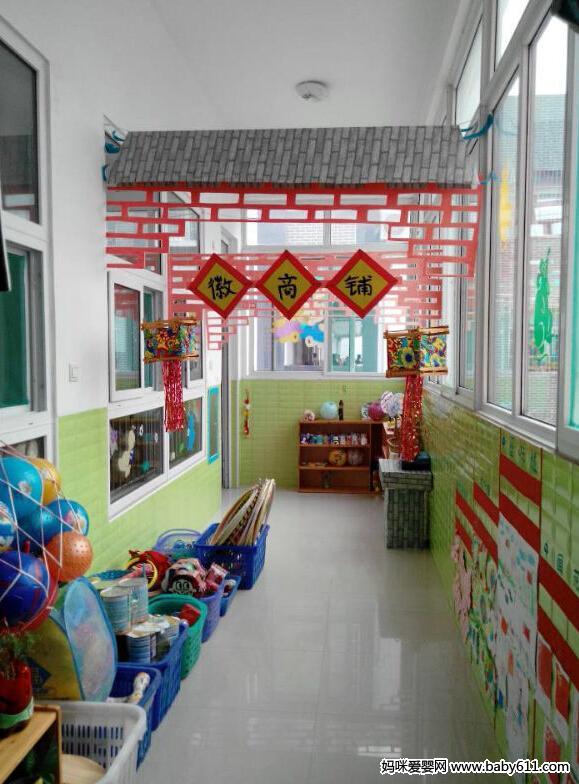 幼儿园大班区角布置图5张