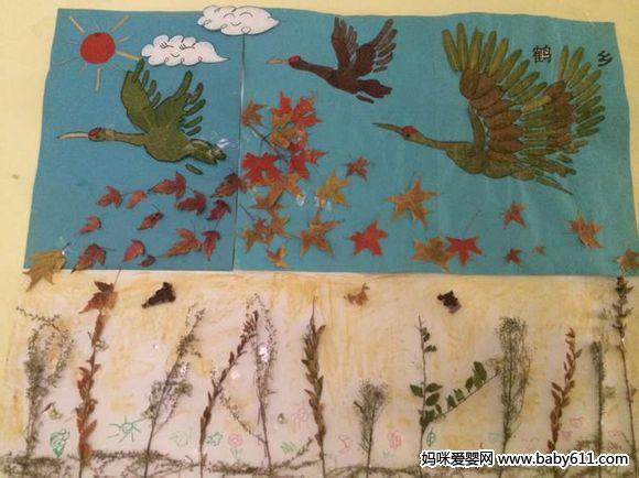 幼儿园主题墙设计:秋天的童话(3)