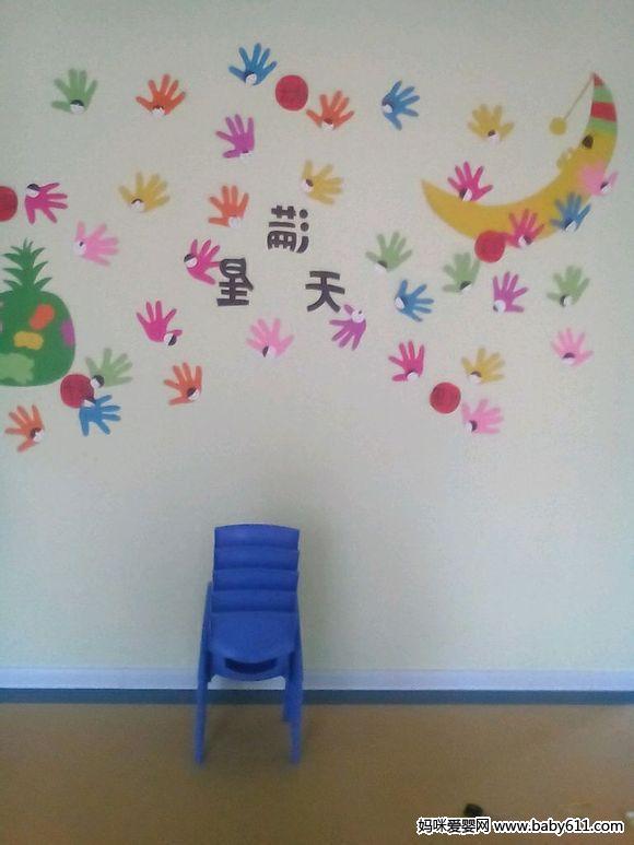 幼儿园教室布置图(6)