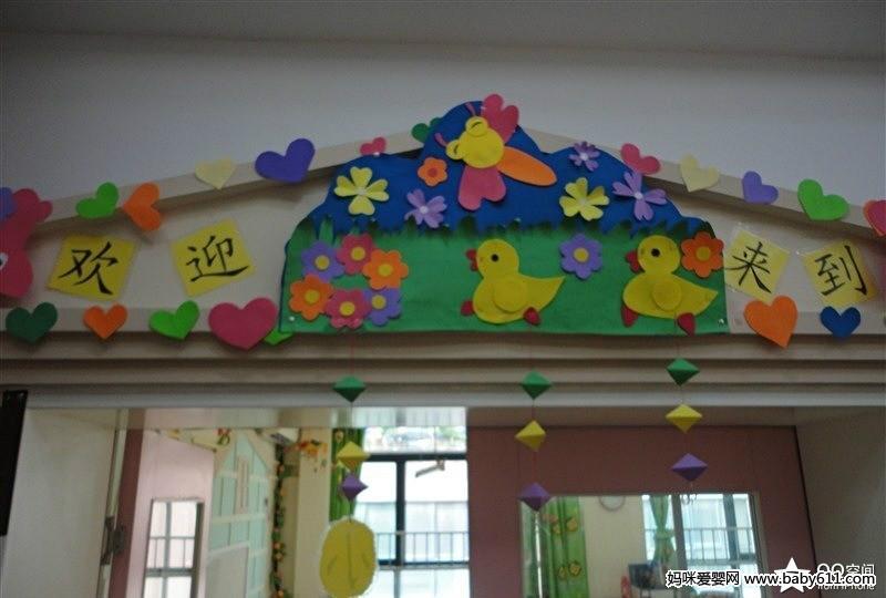 幼儿园教室门口布置参考图