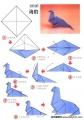 亚博yabovip1.cpm大班手工折纸:海豹