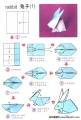 亚博yabovip1.cpm大班手工折纸:兔子