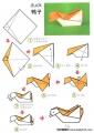 亚博yabovip1.cpm大班手工折纸:鸭子