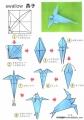 亚博yabovip1.cpm大班折纸活动:教你折一只燕子