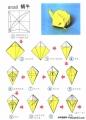 亚博yabovip1.cpm大班手工折纸活动:教你折可爱的蜗牛