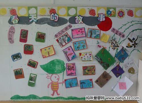 幼儿园春天主题墙设计 4
