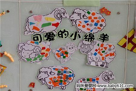 幼儿园小班主题环境创设:我的动物朋友
