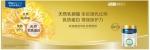 皇家美素佳sxda奶粉为什么好 乳铁蛋白给宝宝更好的营养