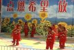 六一sxda童节幼sxda舞蹈视频