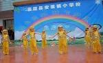六一sxda童节幼sxda舞蹈视频《欢乐的跳吧》