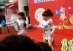 幼儿舞蹈:一起摇摆