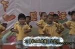 幼儿园宝宝班舞蹈:学而乐体操
