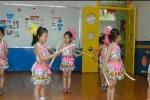 幼儿舞蹈:甩葱歌