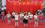 幼儿园中班舞蹈视频:爱你