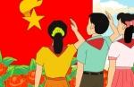 中国少年先锋队队歌2