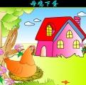 亚博yabovip1.cpm儿歌动画——母鸡下蛋