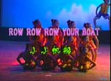 小小帆船 row row row your boat