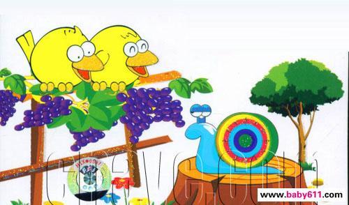 葡萄的画法儿童