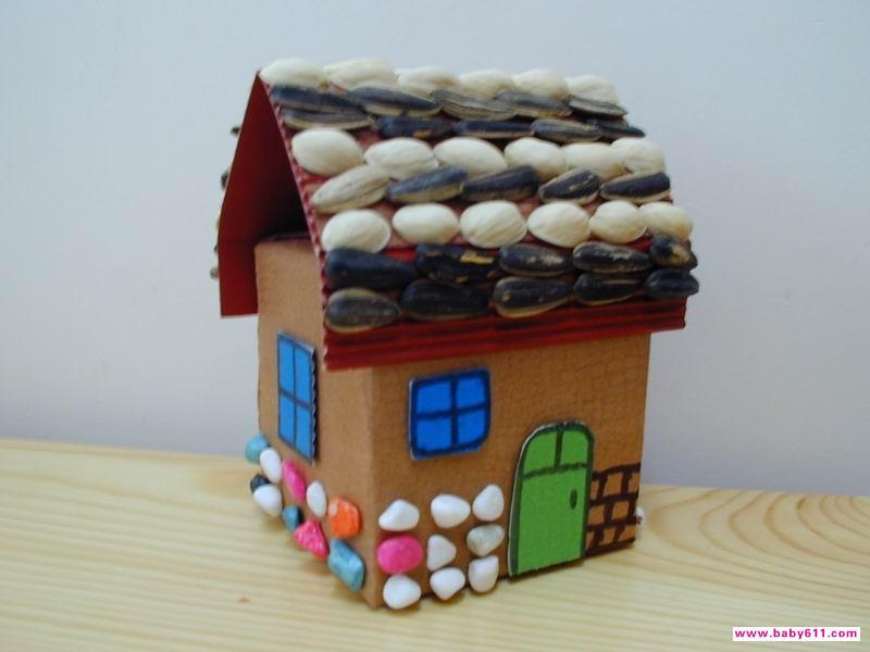 幼儿园手工制作《房子》