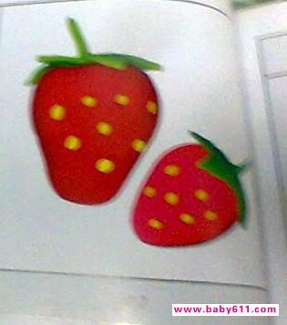 幼儿园橡皮泥手工作品《草莓》图片