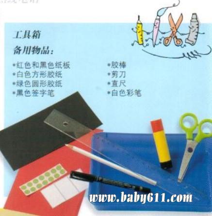 儿童手工制作图片教程之热线电话:需要准备的材料及工具