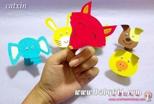 儿童手工教案纸艺造型:手指玩偶