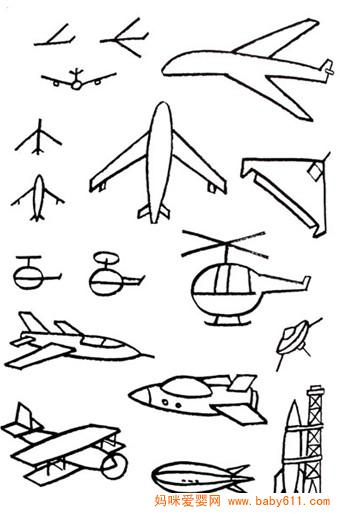 飞机简笔画的画法