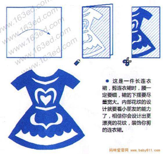 儿童手工剪纸教程:骆驼         儿童手工剪纸教程:菊花灯笼