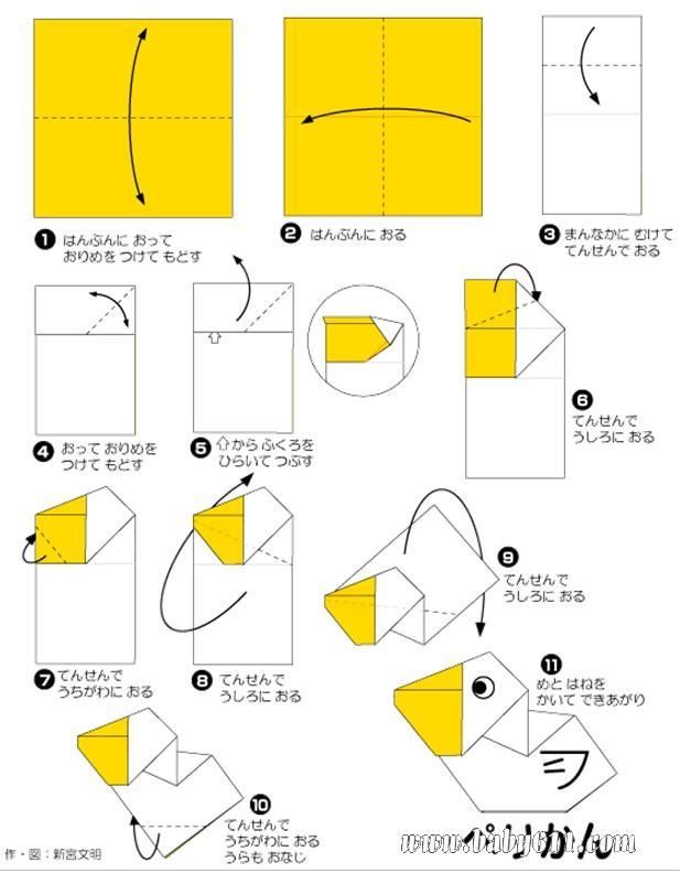 儿童手工折纸:小鸭子 [教学设计]