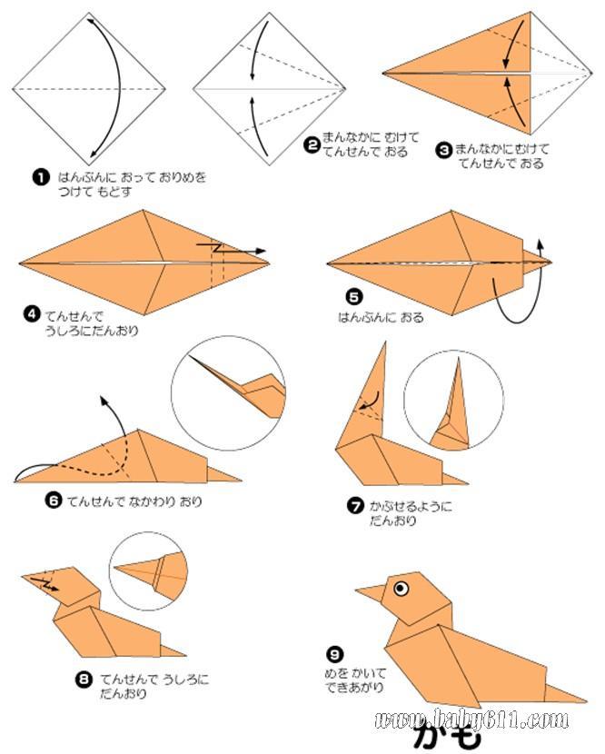 儿童手工折纸  儿童手工折纸:小鸟         儿童手工折纸:小鸭子