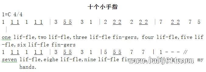 奥尔夫歌曲简谱《十个小手指》