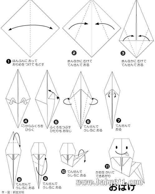 儿童手工折纸:小鬼魂 [教学设计]         儿童手工折纸:带篷子的小船