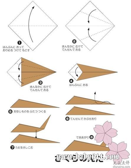 儿童手工折纸:枫叶(2)